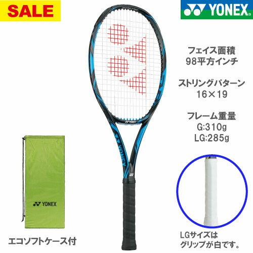 【SALE】ヨネックス [YONEX] 硬式ラケット EZONE DR 98(EZD98 188カラー)※スマートテニスセンサー対応品