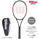 ウイルソン [wilson] 硬式ラケット PRO STAFF 97 (WRT731510+)※スマートテニスセンサー対応品