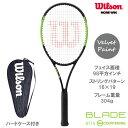 ウイルソン[Wilson]テニスラケット BLADE 98 16×19 COUNTERVAIL(ブレード98 16×19)(WRT733510)※スマートテニス...