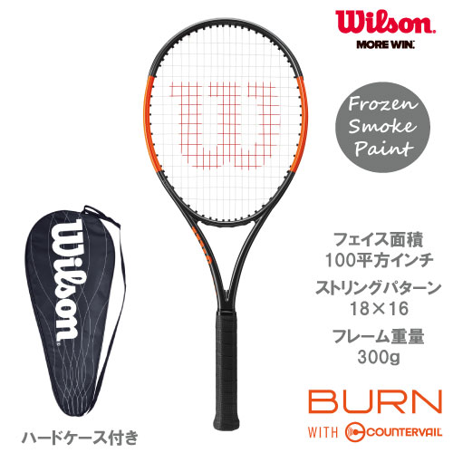 ウイルソン[wilson]硬式ラケット BURN 100S COUNTERVAIL(WRT734210)※スマートテニスセンサー対応品