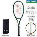 ヨネックス [YONEX] 硬式ラケット VCORE PRO100(02VCP100)