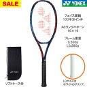 【SALE】ヨネックス [YONEX] 硬式ラケット VCORE PRO100(18VCP100)※スマートテニスセンサー対応品