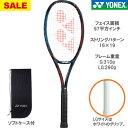【SALE】ヨネックス [YONEX] 硬式ラケット VCORE PRO97(18VCP97)※スマートテニスセンサー対応品