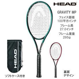ヘッド [HEAD] 硬式ラケット GRAVITY MP(234229)