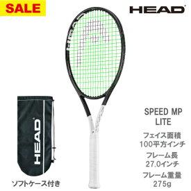 【SALE】ヘッド [HEAD] 硬式ラケット SPEED MP LITE(235228)※スマートテニスセンサー対応品