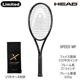 【10周年記念モデル】ヘッド [HEAD] 硬式ラケット SPEED MP(236109)