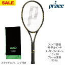 【SALE】プリンス[prince]ラケット BEAST O3 98(7TJ066)※スマートテニスセンサー対応品