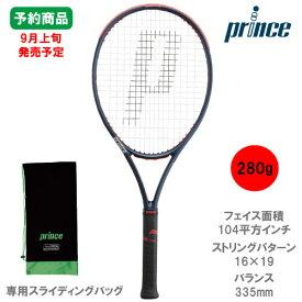 【予約商品9月上旬入荷予定】プリンス[prince]ラケット Prince BEAST O3 104(7TJ091)