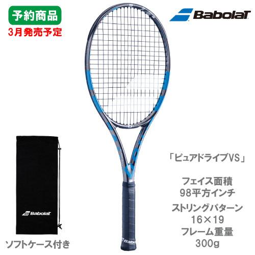 【予約商品3月入荷予定】バボラ [Babolat] 硬式ラケット ピュアドライブ VS(BF101328)