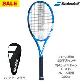 【SALE】バボラ [Babolat] 硬式ラケット ピュアドライブ 2018(BF101335)