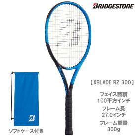 ブリヂストン [BRIDGESTONE] 硬式ラケット X-BLADE RZ300(BRARZ1)