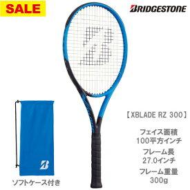 【SALE】ブリヂストン [BRIDGESTONE] 硬式ラケット X-BLADE RZ300(BRARZ1)
