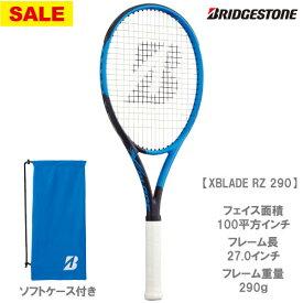 【SALE】ブリヂストン [BRIDGESTONE] 硬式ラケット X-BLADE RZ290(BRARZ2)