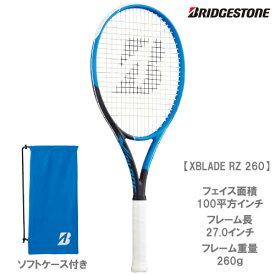 ブリヂストン [BRIDGESTONE] 硬式ラケット X-BLADE RZ260(BRARZ4)