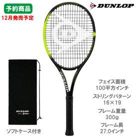 【予約商品12月発売予定】ダンロップ [DUNLOP] 硬式ラケット SX300