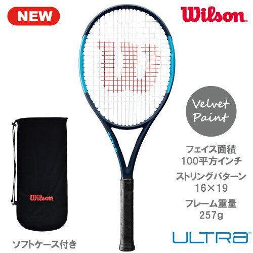ウイルソン[Wilson]硬式ラケット ウルトラ 100UL ※スマートテニスセンサー対応品