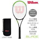 ウイルソン[Wilson]テニスラケット BLADE 98 18×20 V7.0(ブレード98 18×20)(WR013711)