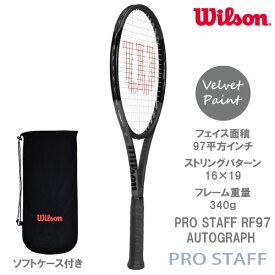 ウイルソン [wilson] 硬式ラケット PRO STAFF RF97 AUTOGRAPH(WRT73141S)
