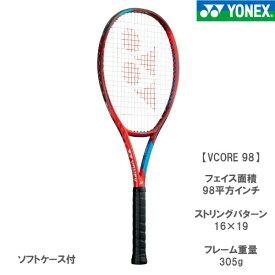 ヨネックス [YONEX] 硬式ラケット VCORE 98(06VC98 587カラー)