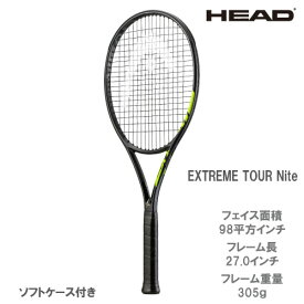 【数量限定】ヘッド [ HEAD ] エクストリーム ツアー Nite ( 233901 )