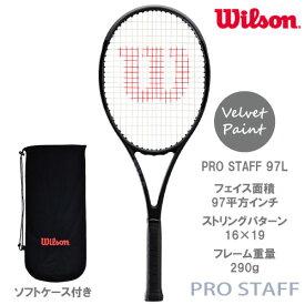 ウイルソン [wilson] 硬式ラケット PRO STAFF 97L(WRO38311+)