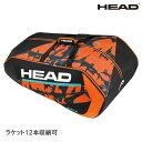 ヘッド[HEAD] ラケットバッグ RADICAL 12R MONSTECOMBI(283167)ラケット12本収納可