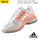 【SALE】アディダス バリケードクラブ ACW(AF6217)[adidas シューズ レディース オールコート用]