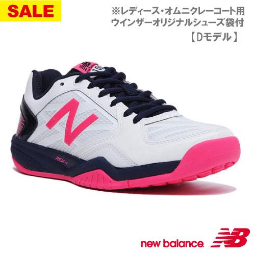 【SALE】ニューバランス WC100 D WP1(WHITE/NAVY) [new balance レディース テニスシューズ オムニ・クレーコート用]