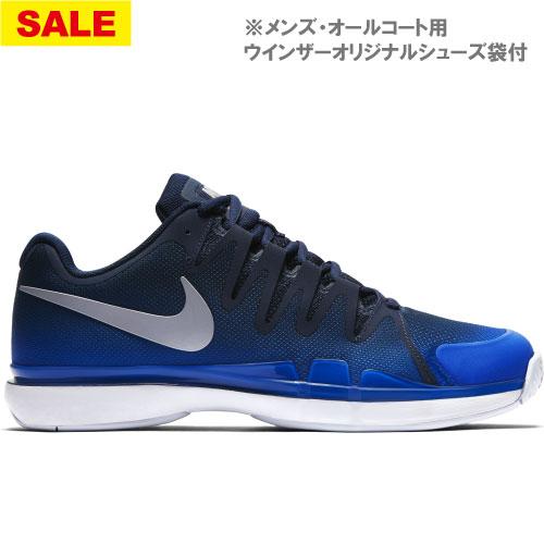 【SALE】ナイキ ズーム ヴェイパー9.5ツアー(631458-440)[Nike シューズ メンズ]※オールコート用