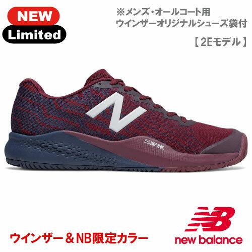 【ウインザー限定カラー】ニューバランス テニスシューズ MCH996(2E)O3カラー(BURGUNDY) [new balance メンズ オールコート用]