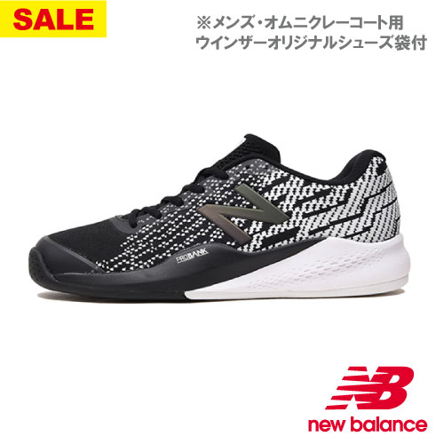【SALE】ニューバランス テニスシューズ MCO996(2E)K3カラー(BLACK/WHITE)[new balance メンズ オムニクレー用]