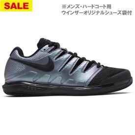 【SALE】ナイキ ナイキコート エア ズーム ヴェイパー10 HC(AA8030-900)[Nike シューズ メンズ]※ハードコート用※セール品は箱がない場合がございます。