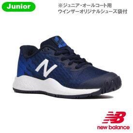 ニューバランス テニスシューズ KC996 NAVY/BLUE [new balance Jrシューズ オールコート用]