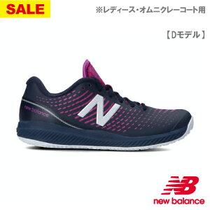 【SALE】ニューバランス WCO796V2(MULBERRY)D [new balance レディース テニスシューズ オムニクレーコート用]