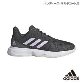 アディダス CourtJam Bounce W MC(H69195)[adidas シューズ レディース] ※マルチコート用
