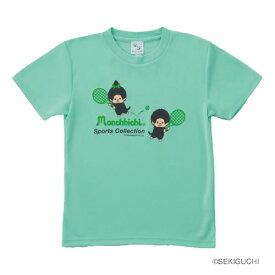 モンチッチスポーツ テニスTシャツ(M0005-MELON)[MONCHIICHI SPORTS MS ユニセックス]