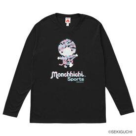モンチッチスポーツ ロングTシャツ(M0038-BLACK)[MONCHIICHI SPORTS MS ユニセックス]