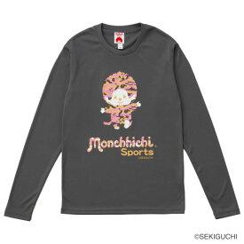 モンチッチスポーツ ロングTシャツ(M0038-DARKGRAY)[MONCHIICHI SPORTS MS ユニセックス]