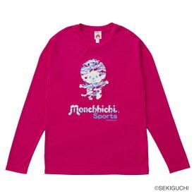 モンチッチスポーツ ロングTシャツ(M0038-HOTPINK)[MONCHIICHI SPORTS MS ユニセックス]