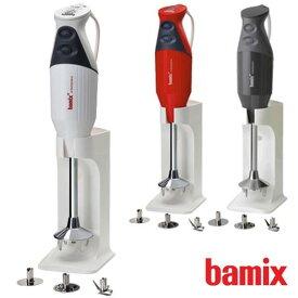 BAMIX バーミックス bamix M300 スマートホワイト レッド グレーミキサー スムージー ハンドブレンダー ハンディ スイス製【ポイント10倍】★★