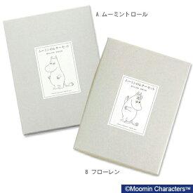 HIGHTIDE(ハイタイド) Wrapping Letter set(ムーミンレターセット)MM007ムーミン/北欧/キャラクター/トーベ・ヤンソン【ポイント10倍】★★