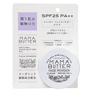 MamaButter ママバター フェイスパウダー クリア 8g艶 ツヤ 保湿成分 ベースメイク スキンケア
