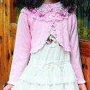 カーディガン 子供 子供服 長袖 半袖 送料無料 ニット刺繍 ボレロ ピンク 白 グレー キッズボレロ・子供ボレロ・…