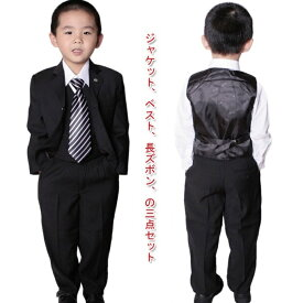 9a63633ffe989 子供 スーツ 男の子 キッズ 子供スーツ キッズスーツ 黒 子ども 子どもスーツ こどもスーツ フォーマル フォーマル