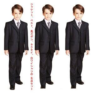 子供 スーツ キッズ 子供スーツ 送料無料 {5点セット}キッズスーツ 縦縞 スーツ 子ども 子どもスーツ こどもスーツ フォーマル スーツ 結婚式 発表会 福袋 男の子 子供用スーツ 七五三 卒