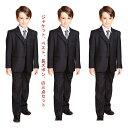 訳あり 子供 スーツ キッズ 縦縞 スーツ 子ども 子どもスーツ こどもスーツ フォーマル フォーマルスーツ 結婚式 発表…