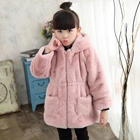 748734655d4a2 子供 コート 女の子 コート 送料無料 厚手 コート 厚手コート キッズ コート・子供用コート