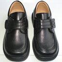 男の子 フォーマル 靴 送料無料 シューズ 男児 子供 男 フォーマルシューズ フォーマル靴 子供靴 キッズ キッズシュー…