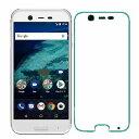 Android One X1 保護フィルム Y!mobile アンドロイド ワン X1 ガラスフィルム フィルム ガラス 強化ガラス 液晶保護フィルム