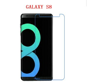Galaxy S8 保護フィルム SC-02J SCV36 ガラスフィルム ガラス フィルム 保護 9H 液晶保護フィルム 強化ガラス GalaxyS8 メール便 送料無料